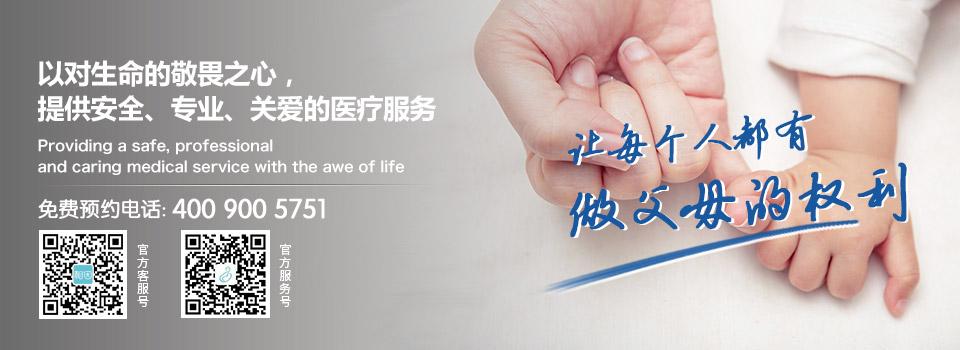 相因态度:以对生命的敬畏之心,提供安全、专业、关爱的医疗服务