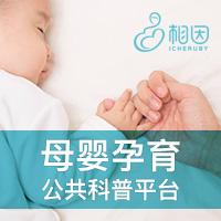 出国试管婴儿品质服务