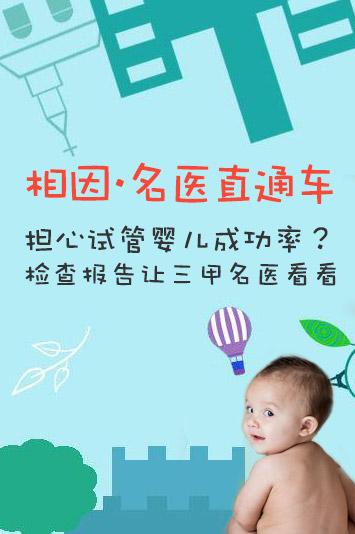 试管婴儿成功率预估
